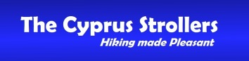 Logo-Cyprus-Strollers-large