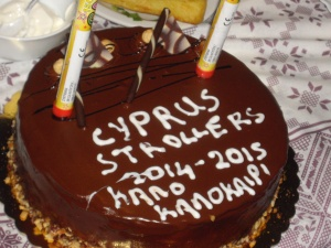 Cyprus-Strollers-gateau-31May15