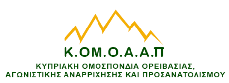 KOMOAAP-logo
